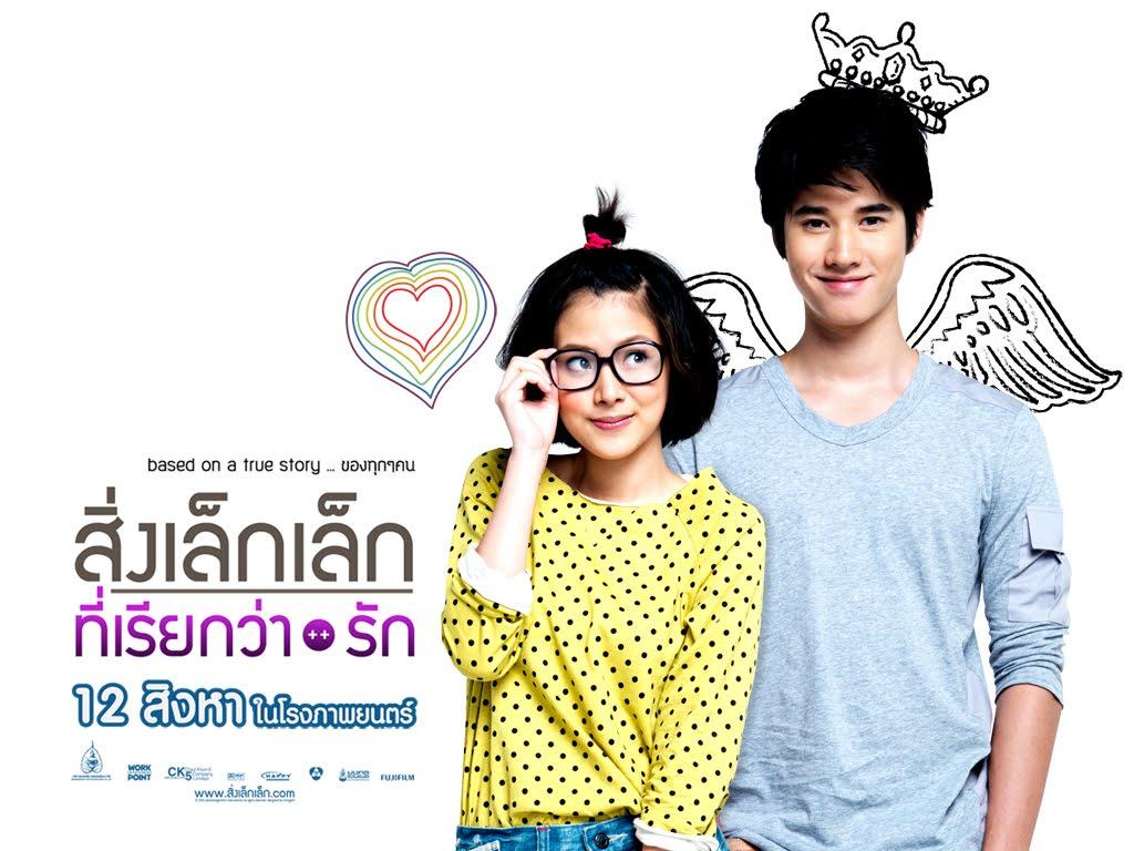 Crazy little thing called love thai